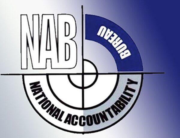 NAB Matters