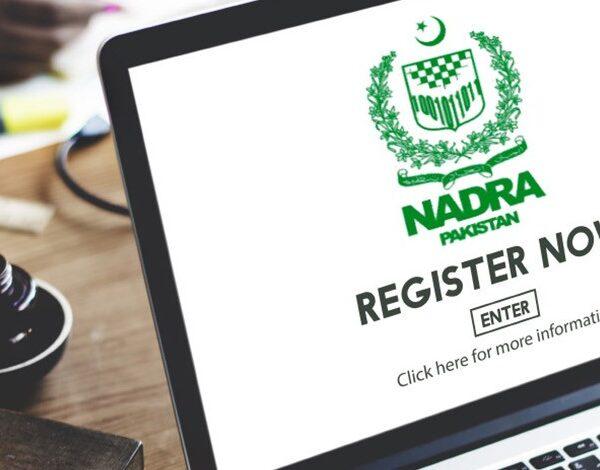 Nadra Laws